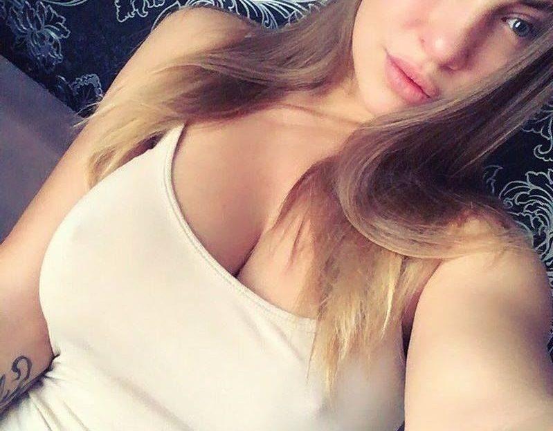 Sexcam Chat mit diesem brünetten Flittchen